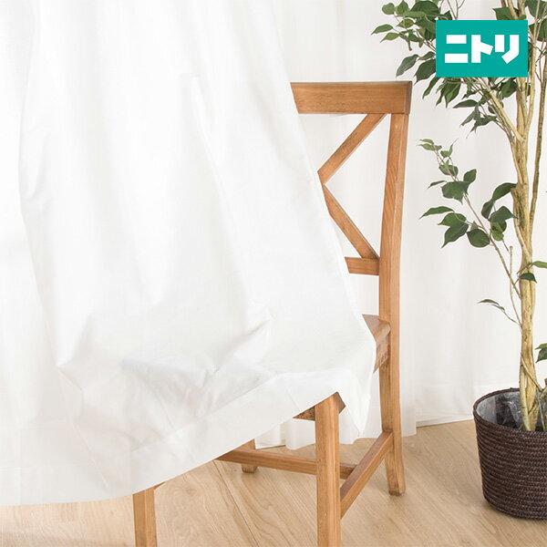 遮熱・遮像・ミラーレースカーテン(アラン 100X176X2) ニトリ 【玄関先迄納品】