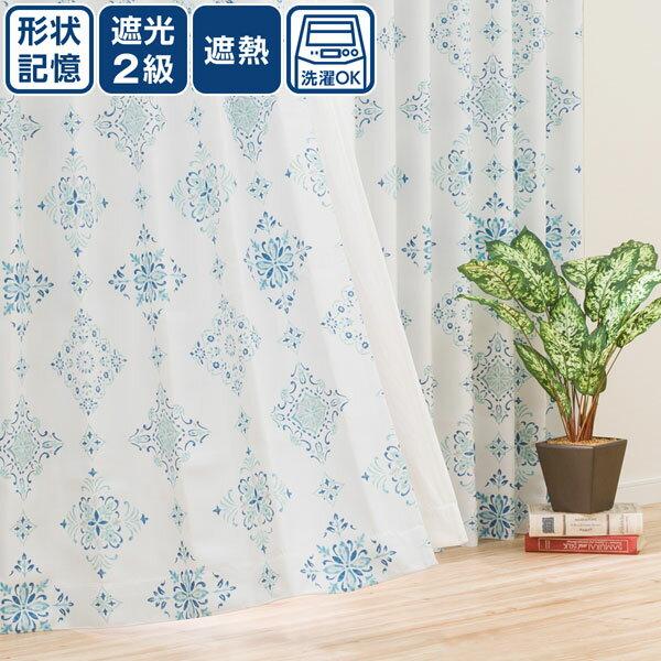 遮光2級・遮熱カーテン(SEAタイル 100X220X2) ニトリ 【玄関先迄納品】