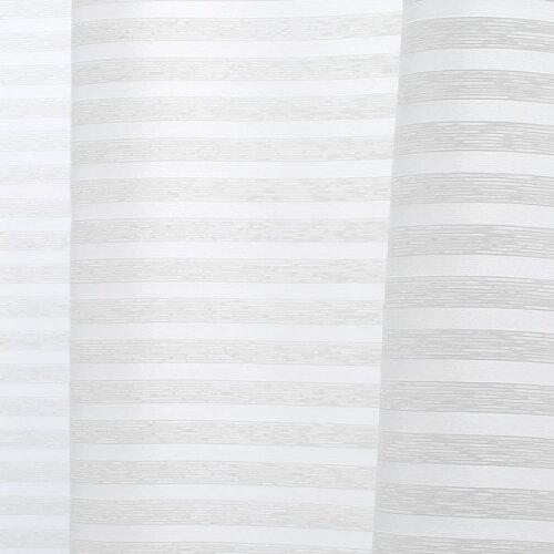 採光・遮熱・遮像レースカーテン(エコナチュレボーダー100X138X2)ニトリ【玄関先迄納品】