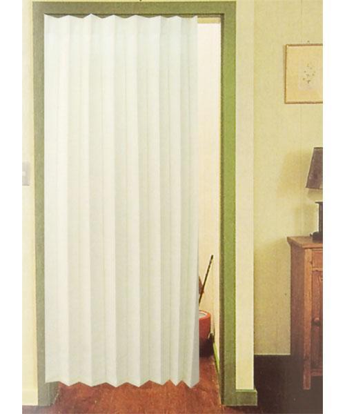 間仕切りカーテン(アイリスIV 140x178) ニトリ 【玄関先迄納品】