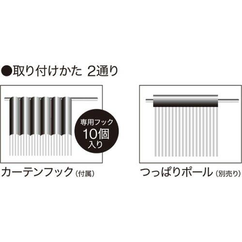 ファブリックパーテーション(カフェメニュー110X180)ニトリ【玄関先迄納品】