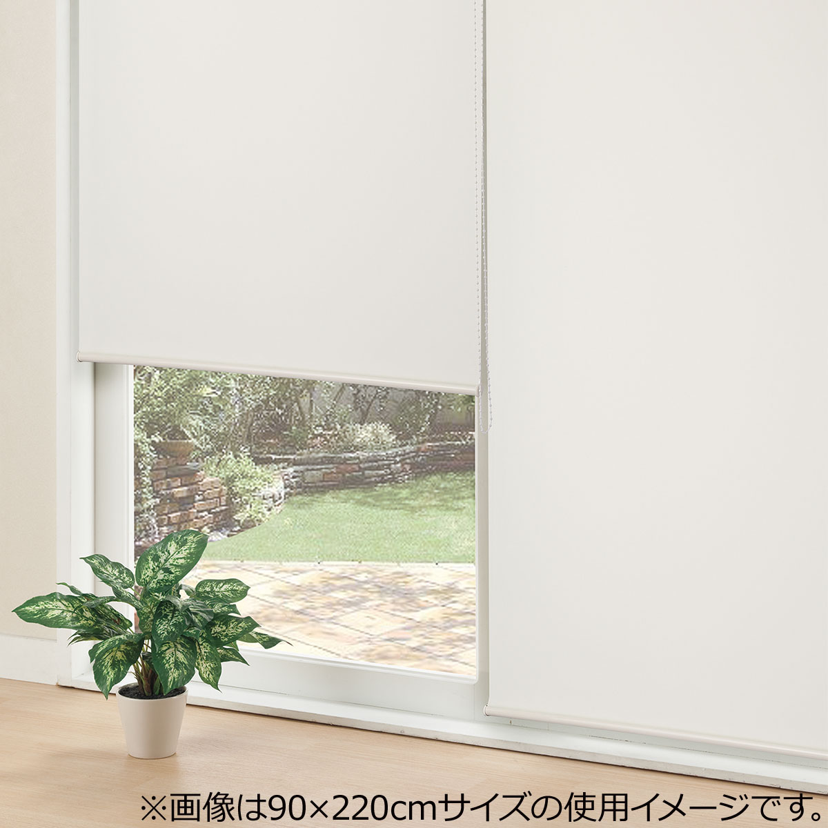 採光ロールスクリーン(アリエスWH 130X220) 【玄関先迄納品】