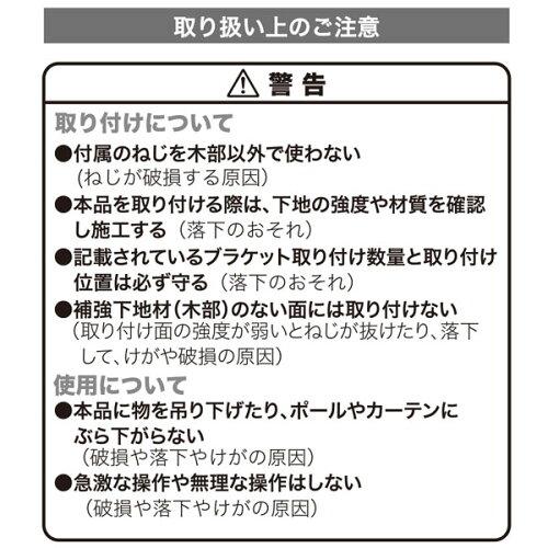 伸縮式カーテンポール&レール(2mダブルフレスコ3WH)ニトリ【玄関先迄納品】