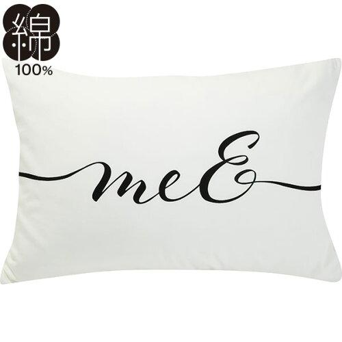 枕カバー(ミーアンドユー)ニトリ【玄関先迄納品】