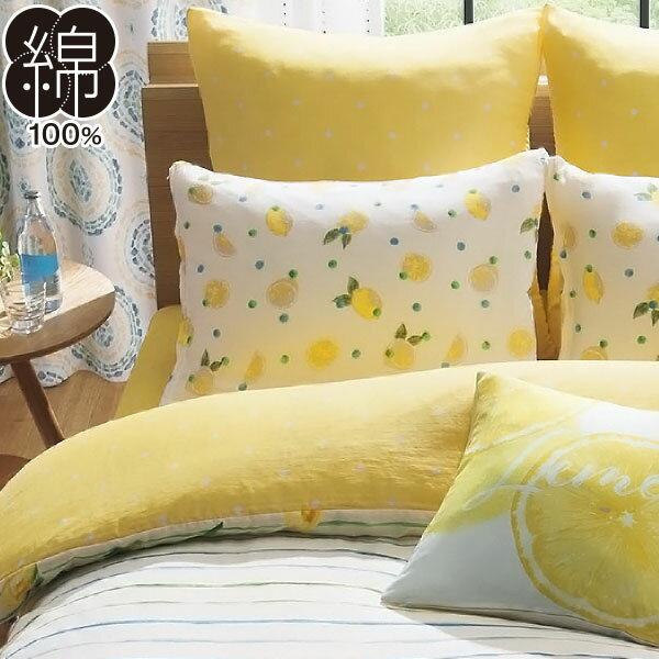 枕カバー(Wガーゼレモン S) ニトリ 【玄関先迄納品】