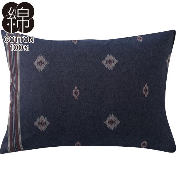 枕カバー(オルテガ) ニトリ 【玄関先迄納品】