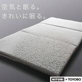 クリーン&高通気敷布団(エアトリップ)ニトリ【送料無料・玄関先迄納品】