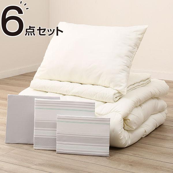 ベッド用寝具6点セット 布団セット シングル(ボーダー GR/BD S) ニトリ 【玄関先迄納品】