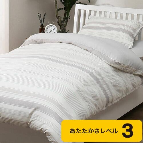 すぐに使える寝具6点セットセミダブル(GR/BDSD)ニトリ【送料無料・玄関先迄納品】【1年保証】