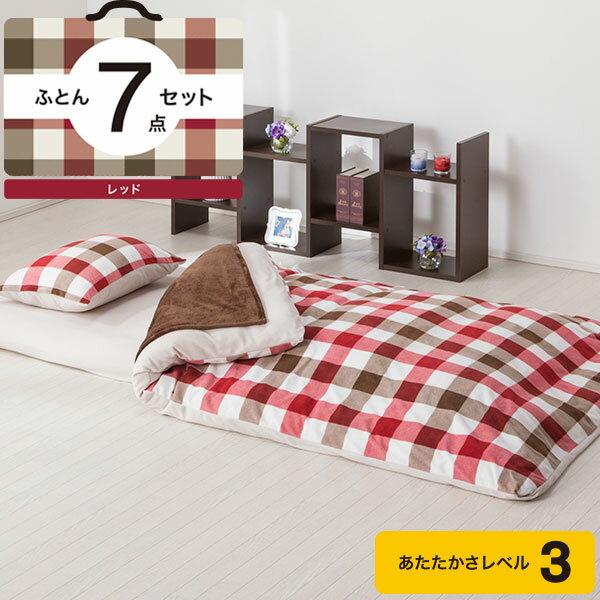 【7点セット】Nウォームの毛布とフリース素材のカバー付き寝具 シングル(スグニツカエルAW RE S) ニトリ 【送料無料・玄関先迄納品】