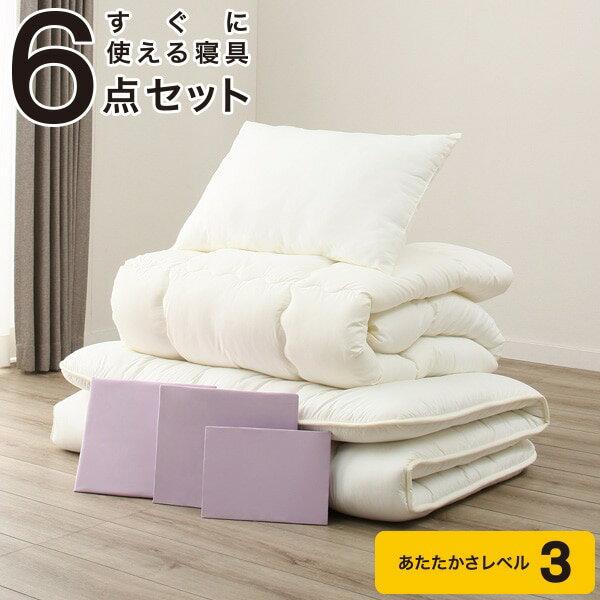 すぐに使える寝具6点セット(シングル N2 PU S) ニトリ 【玄関先迄納品】