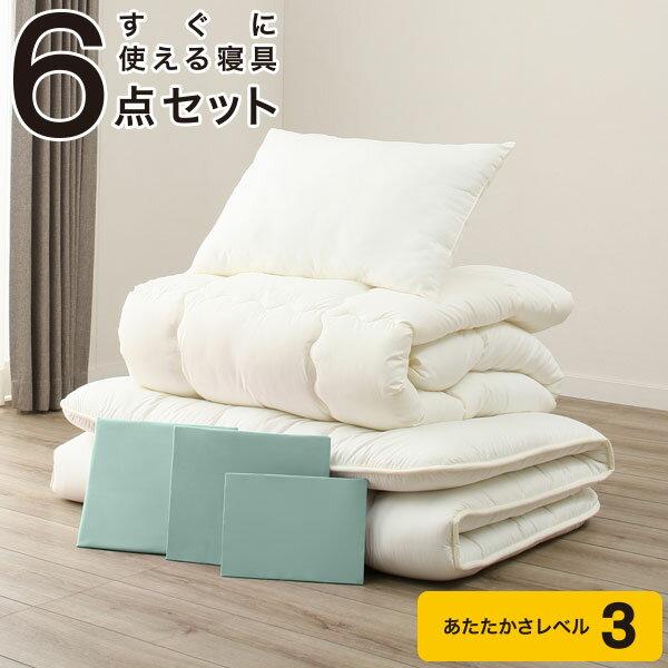 すぐに使える寝具6点セット(シングル N2 TBL S) ニトリ 【玄関先迄納品】