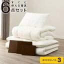 すぐに使える寝具6点セット(シングル N2 DBR S) ニトリ 【玄関先迄納品】