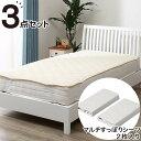 【3点セット】ベッドパッド&マルチすっぽりシーツ セミダブル(メッシュ GY SD) ニトリ 【送料無料・玄関先迄納品】
