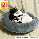犬・猫用 ペットベッド Lサイズ(NウォームT マル L) 【送料有料・玄関先迄納品】
