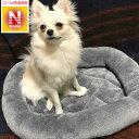 犬・猫用 ペットベッド Mサイズ(NウォームT シカク M) 【送料有料・玄関先迄納品】