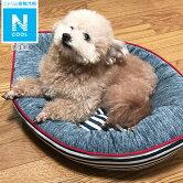犬・猫用ペットベッドM(NクールHヨットM)ニトリ【玄関先迄納品】