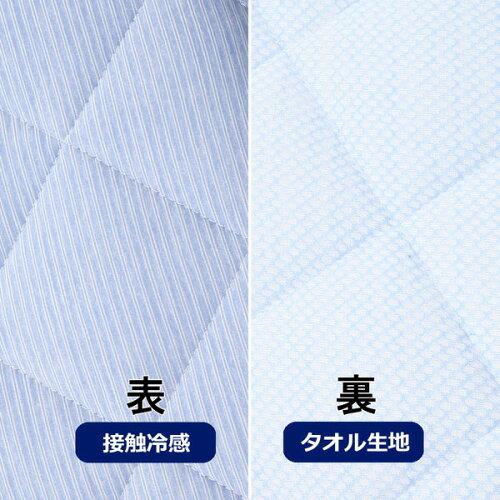 スターターセットシングル(NクールSPq-oS)ニトリ【玄関先迄納品】【1年保証】