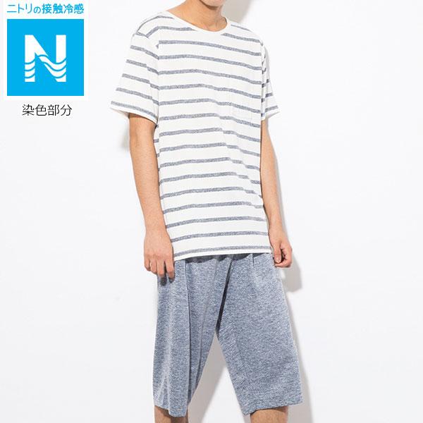メンズルームウェアセット L(NクールH IV) ニトリ 【玄関先迄納品】