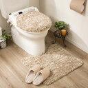 洗浄・暖房用フタカバー&トイレマット2点セット(コンフィIV) 【送料有料・玄関先迄納品】