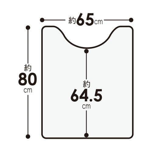 ワイドロングトイレマット(ソフティ2TBL)ニトリ【玄関先迄納品】
