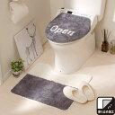 洗浄・暖房便座用洋式トイレ2点セット(オペン トクシュ) 【送料有料・玄関先迄納品】