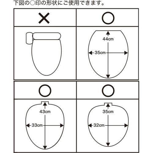 O・U型便座用トイレフタカバー(ノルディック)ニトリ【玄関先迄納品】