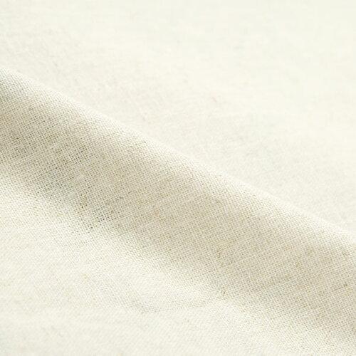 クッションカバー(PTグリーンサム)ニトリ【玄関先迄納品】
