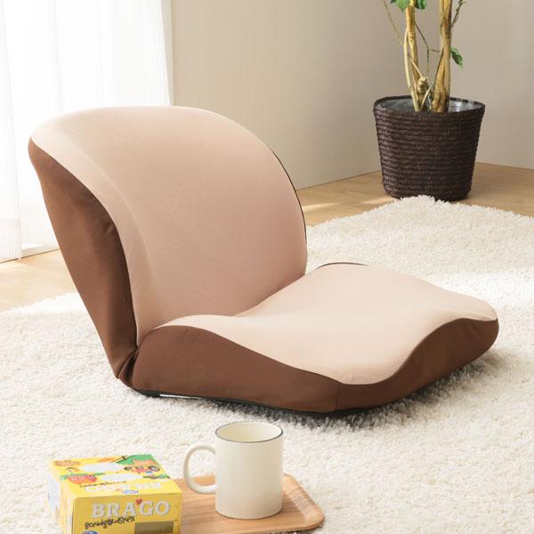 体にフィットする座椅子 フィット(カラダニフィットスルザイス フィット) 【送料有料・玄関先迄納品】