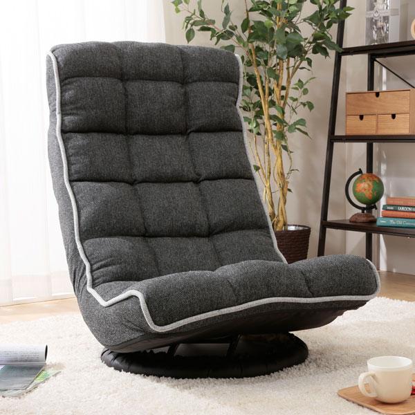 体を包み込む座椅子(マーサ) 【送料無料・玄関先迄納品】
