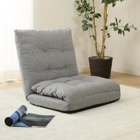 座面がのばせる座椅子(ベルラ) ニトリ 【玄関先迄納品】 座イス リクライニング