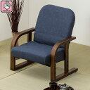 立ち座りラクラク高座椅子(ハープ2NV) 【送料有料・玄関先迄納品】
