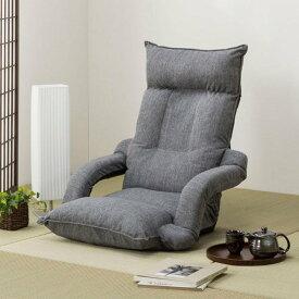 低反発 座椅子(テリーGY) ニトリ 【玄関先迄納品】 【1年保証】