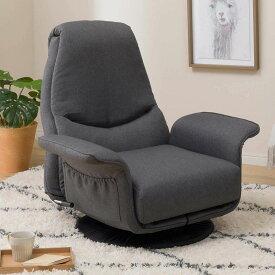 低反発ボリュームシート回転座椅子(Nレスト DGY) ニトリ 【玄関先迄納品】 【1年保証】