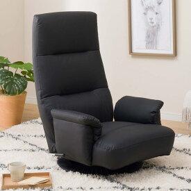 ポケットコイル回転座椅子(Nジャック BK) ニトリ 【玄関先迄納品】 【1年保証】