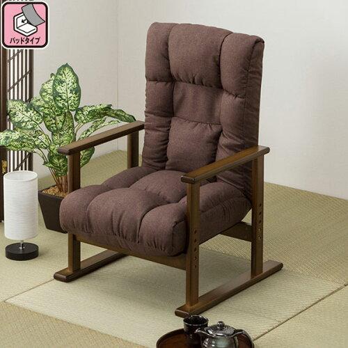 4段調整高座椅子(オルガン2BR)ニトリ【送料無料・玄関先迄納品】