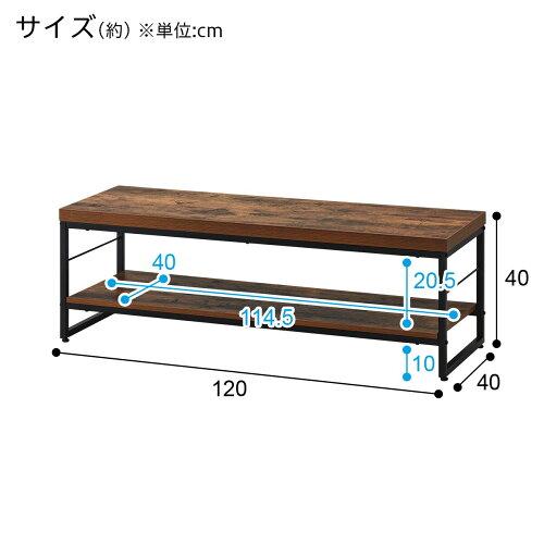 ローボード(ステイン120N)ニトリ【玄関先迄納品】【1年保証】
