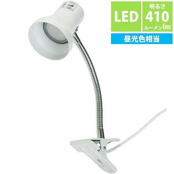 LEDクリップライト(SPOT-LL101DNT) ニトリ 【玄関先迄納品】 【1年保証】