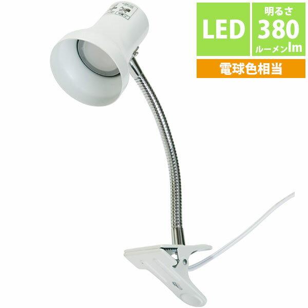 LEDクリップライト(SPOT-LL101LNT) ニトリ 【玄関先迄納品】 【1年保証】
