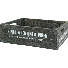 積み重ねできる カラボサイズボックス シャック よこ型ハーフ(BK) 4個セット ニトリ 【玄関先迄納品】 〔合計金額7560円以上送料無料対象商品〕