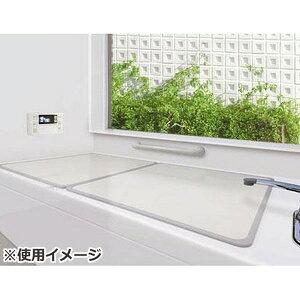組み合わせ風呂フタ 2枚組(L-16) ニトリ 【送料無料・玄関先迄納品】