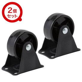 Nクリックボックス用補強キャスター 2セット(ブラック) ニトリ 【玄関先迄納品】 【1年保証】