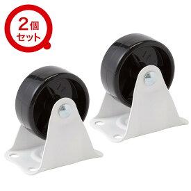 Nクリックボックス用補強キャスター 2セット(ホワイト) ニトリ 【玄関先迄納品】 【1年保証】