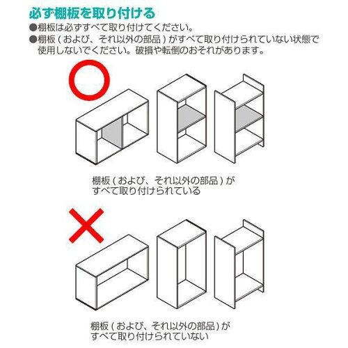 カラーボックスカラボスリム6段(WH)ニトリ【玄関先迄納品】【1年保証】