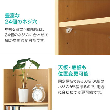 カラーボックスカラボ3段ニトリ【玄関先迄納品】【1年保証】
