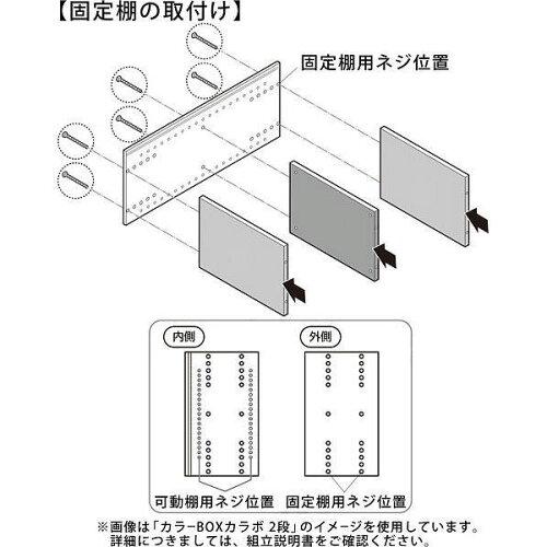 カラーボックスカラボワイドA4−2段(WH)ニトリ【玄関先迄納品】【1年保証】