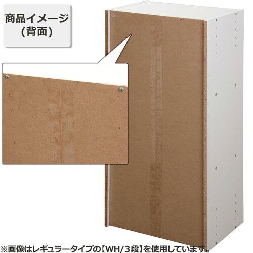 カラーBOXカラボワイド3段(DBR)ニトリ【玄関先迄納品】