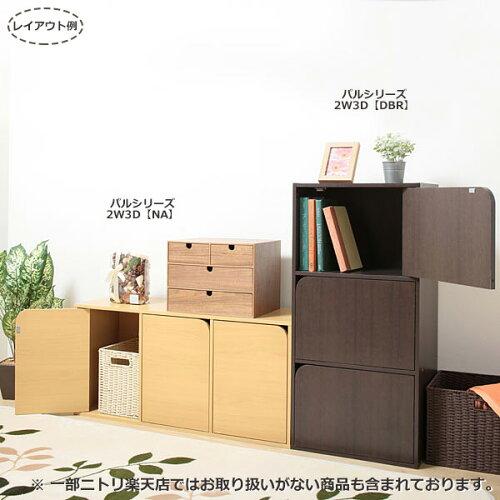 2ウェイ3ドアボックス(パルWH)ニトリ【玄関先迄納品】【1年保証】