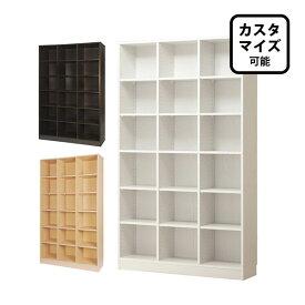 書棚(サラ 19114) ニトリ 【玄関先迄納品】 【1年保証】