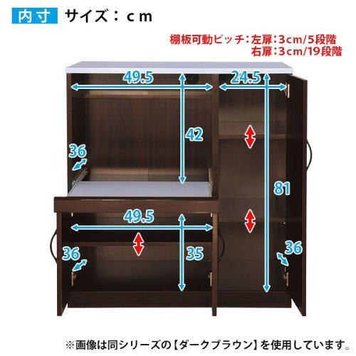 食器棚セット(ブリエNLD9080/NBRE9080NA)ニトリ【玄関先迄納品】【1年保証】